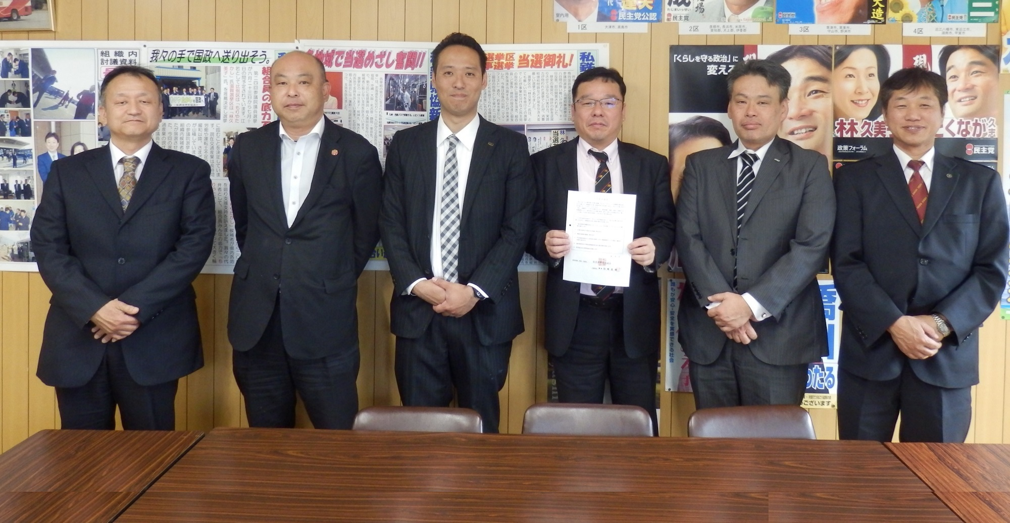 私鉄県協(2018年4月11日)