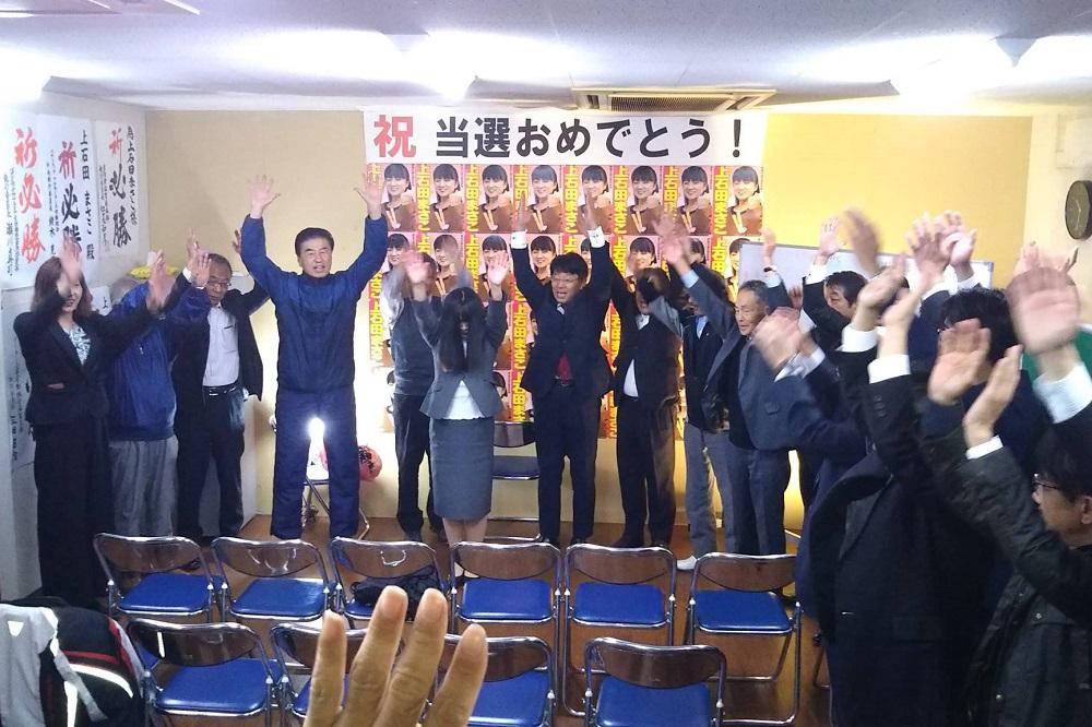 栗東市議会議員補欠選挙,上石田昌子