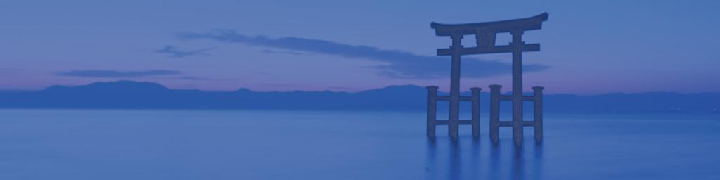 滋賀経済産業協会との意見交換会