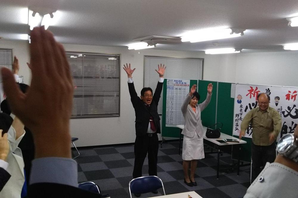 林好男,栗東市議会議員選挙,統一地方選挙