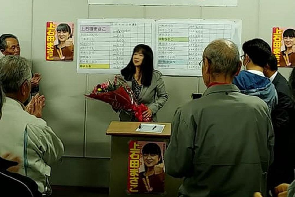 上石田昌子,栗東市議会議員選挙,統一地方選挙