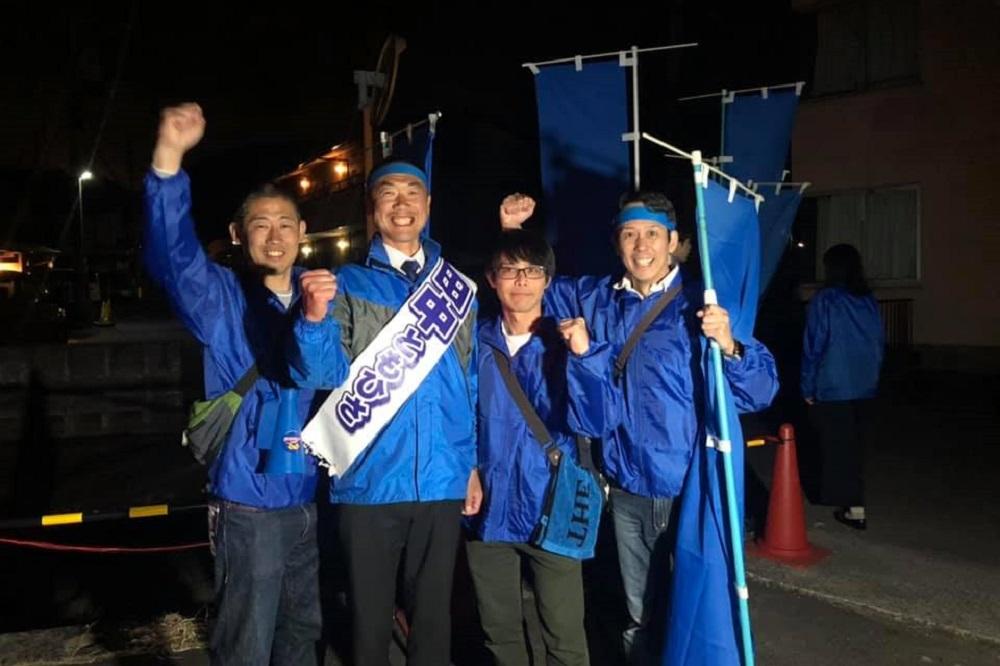田中知久,大津市議会議員選挙,統一地方選挙