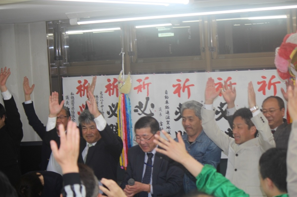 船本力,大津市議会議員選挙,統一地方選挙