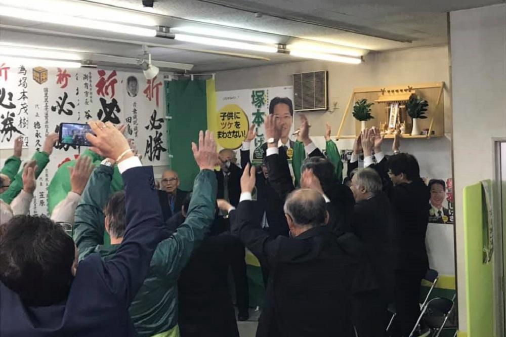 塚本茂樹,滋賀県議会議員選挙,統一地方選挙