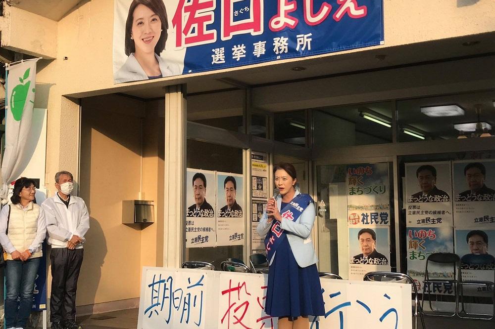 佐口佳恵,滋賀県議会議員選挙,統一地方選挙