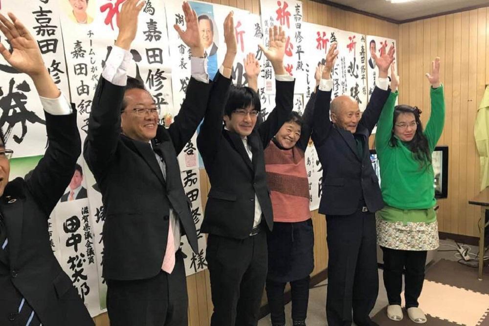 嘉田修平,大津市議会議員選挙,統一地方選挙