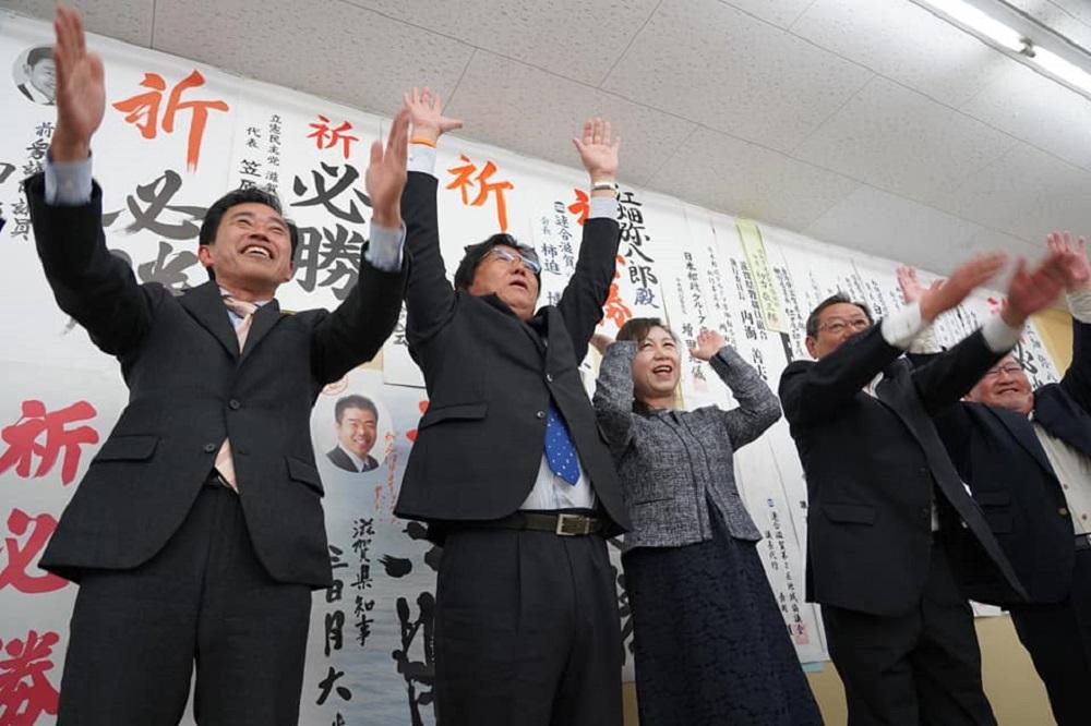 江畑弥八郎,滋賀県議会議員選挙,統一地方選挙