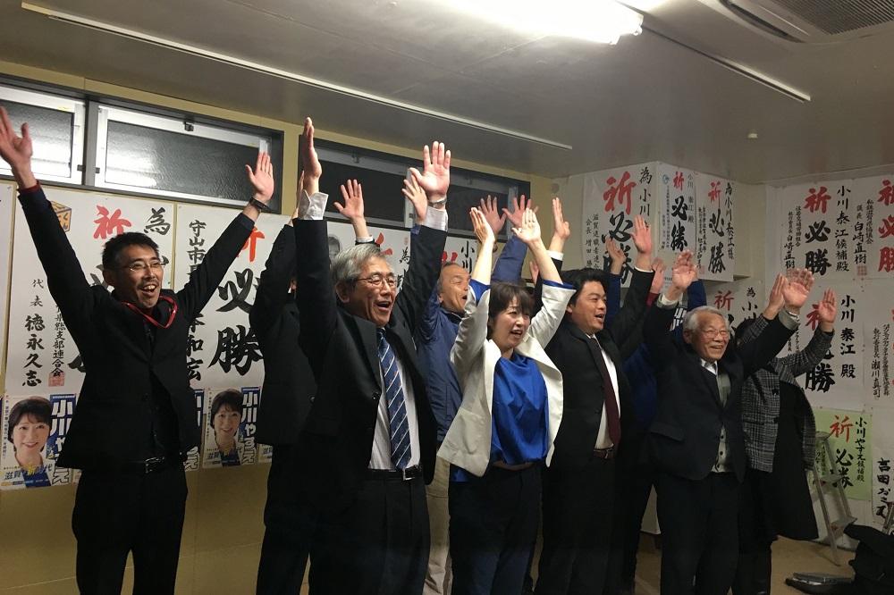 小川泰江,滋賀県議会議員選挙,統一地方選挙