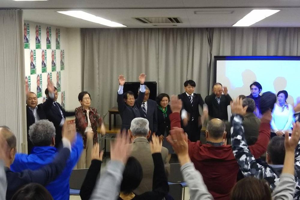 田村隆光,栗東市議会議員選挙,統一地方選挙