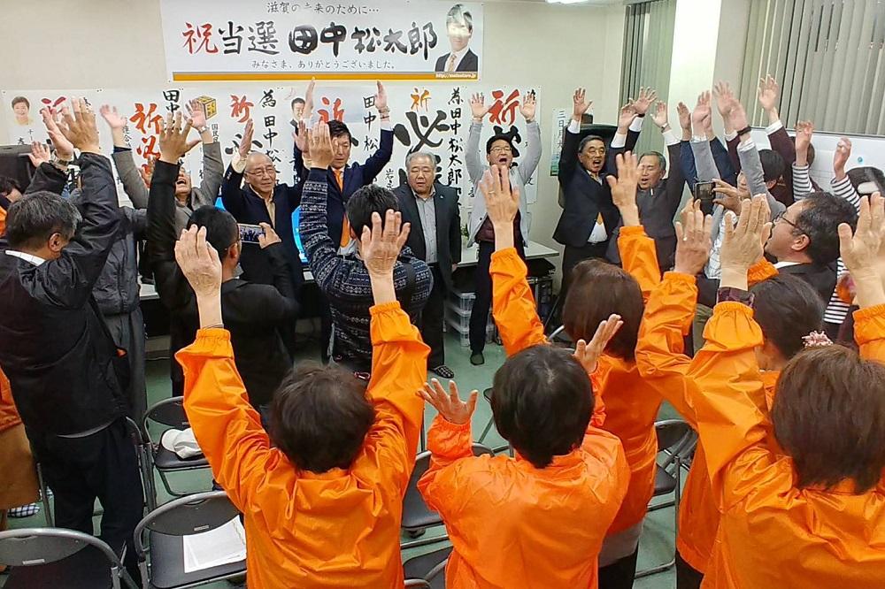 田中松太郎,滋賀県議会議員選挙,統一地方選挙