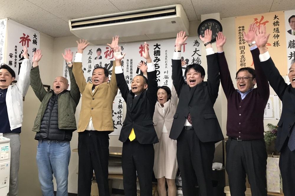 大橋通伸,滋賀県議会議員選挙,統一地方選挙
