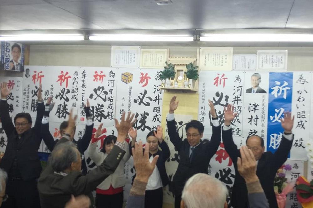 河井昭成,滋賀県議会議員選挙,統一地方選挙