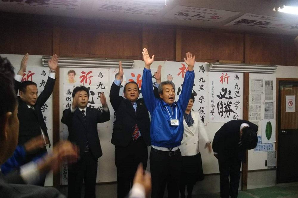 九里学,滋賀県議会議員選挙,統一地方選挙