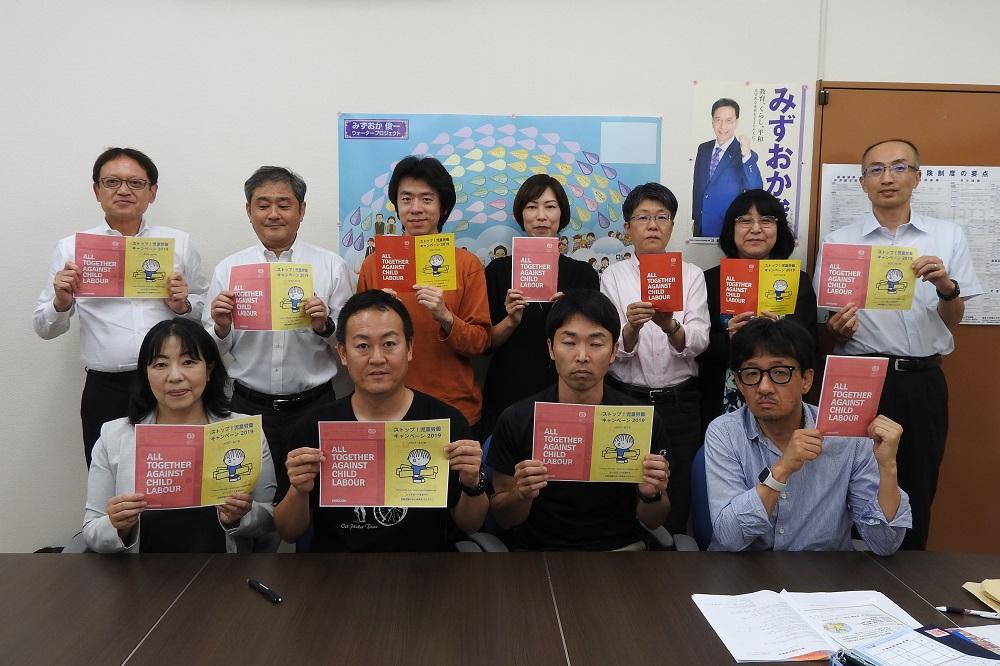 連合滋賀,レッドカードアクション,児童労働反対