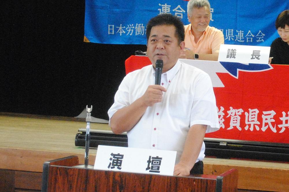 部落解放滋賀県民会議,総会,滋賀県人権センター