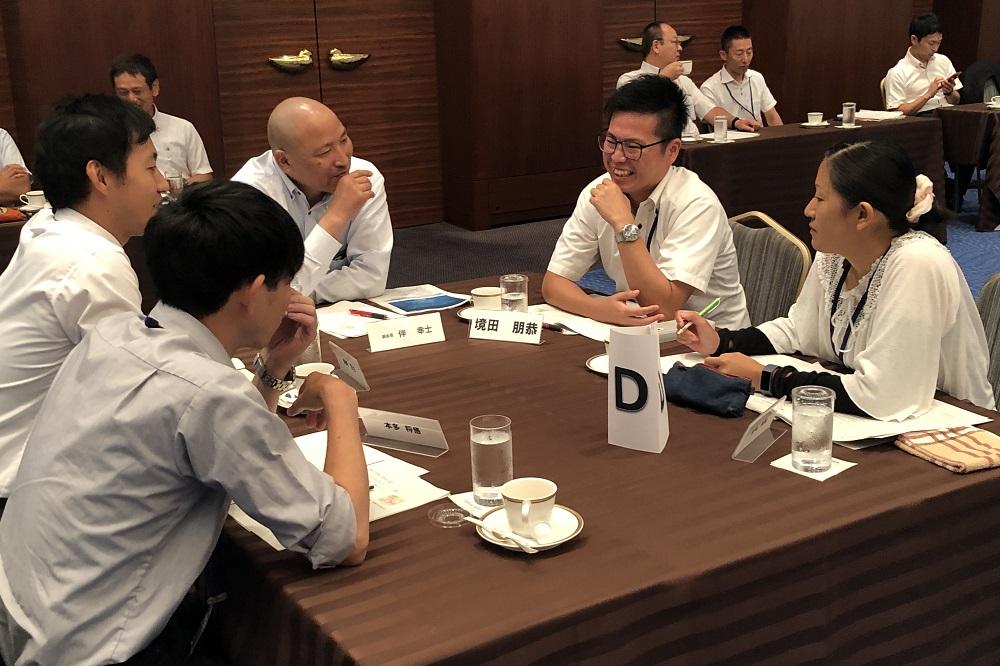 淡海リーダーセミナー,連合滋賀