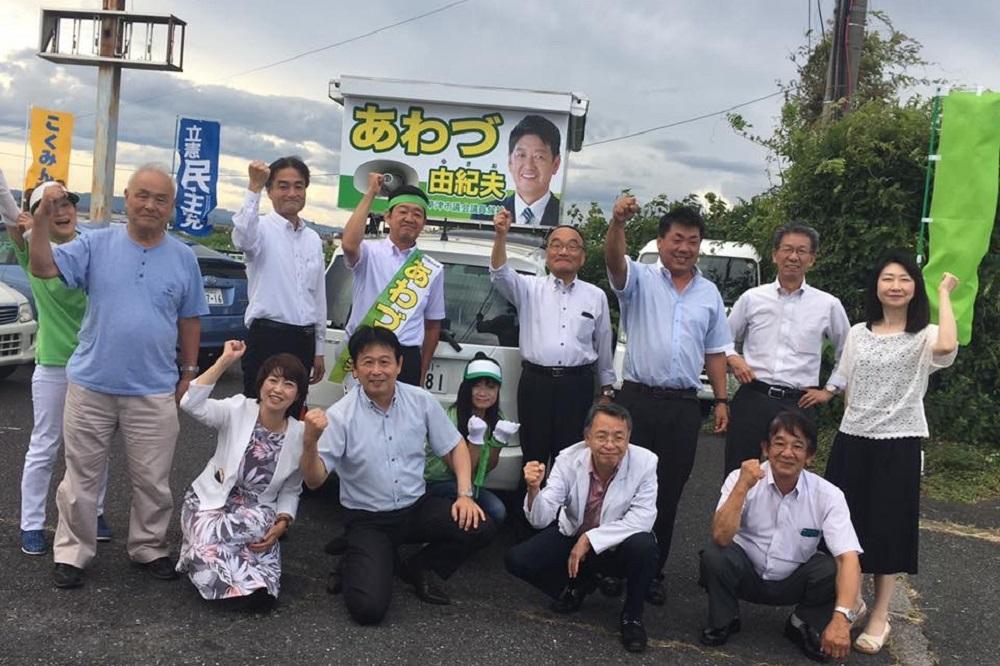 草津市議会議員選挙,粟津由紀夫,あわづ由紀夫