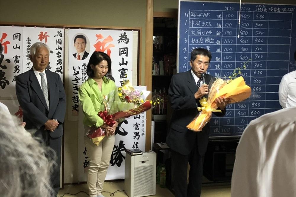 竜王町議会議員選挙に当選した岡山富男候補者
