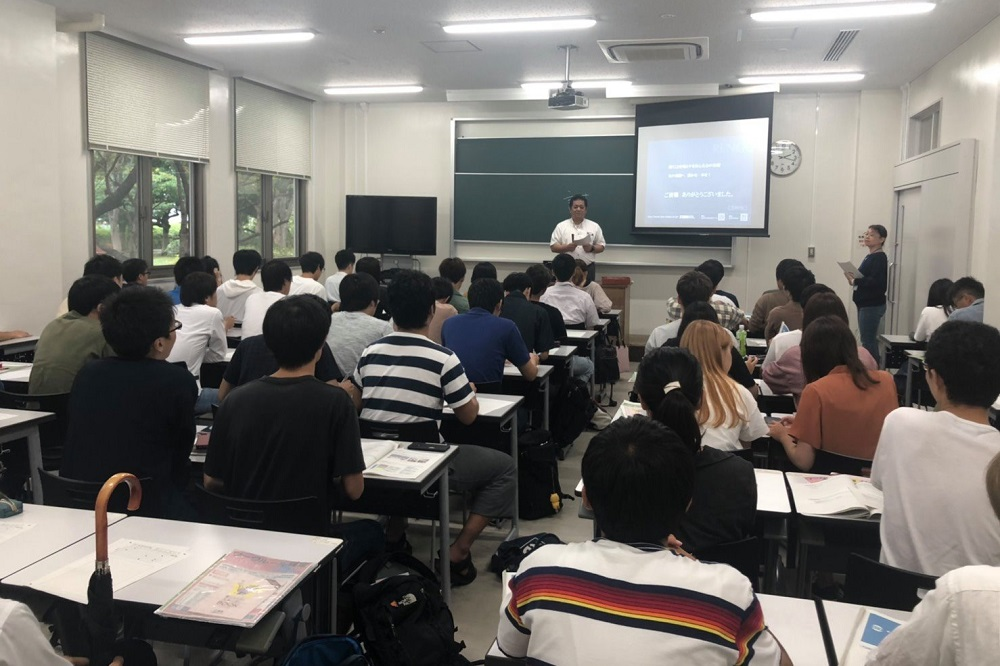 滋賀大学寄付講座