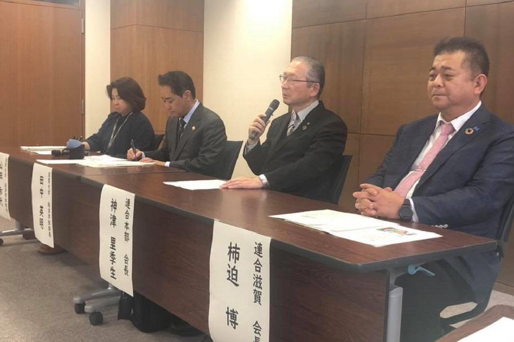 滋賀大学と連合の寄付講座について共同記者会見の様子