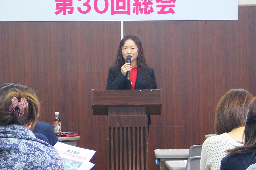 女性委員会で挨拶する相澤三千代女性委員長