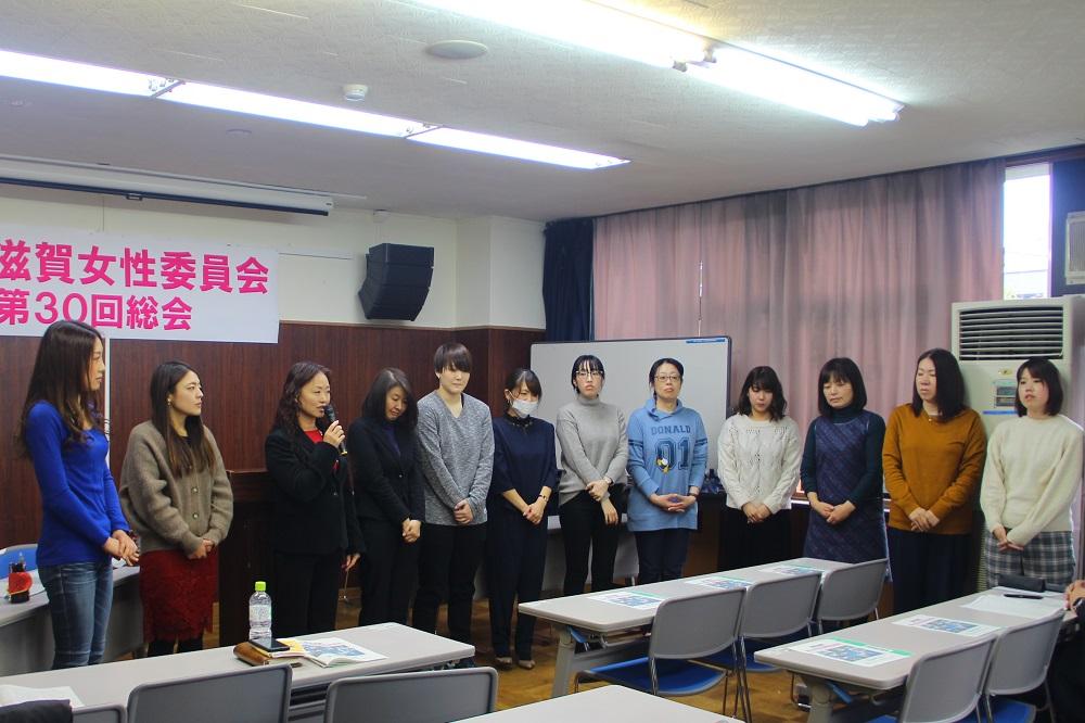 女性委員会総会