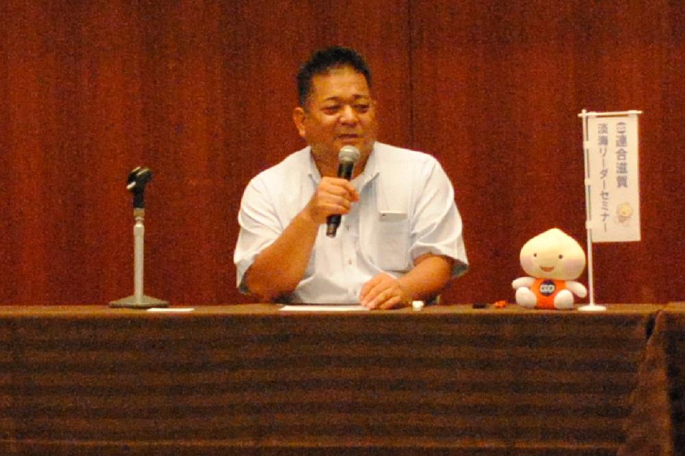 淡海リーダーセミナー,連合滋賀,集合写真