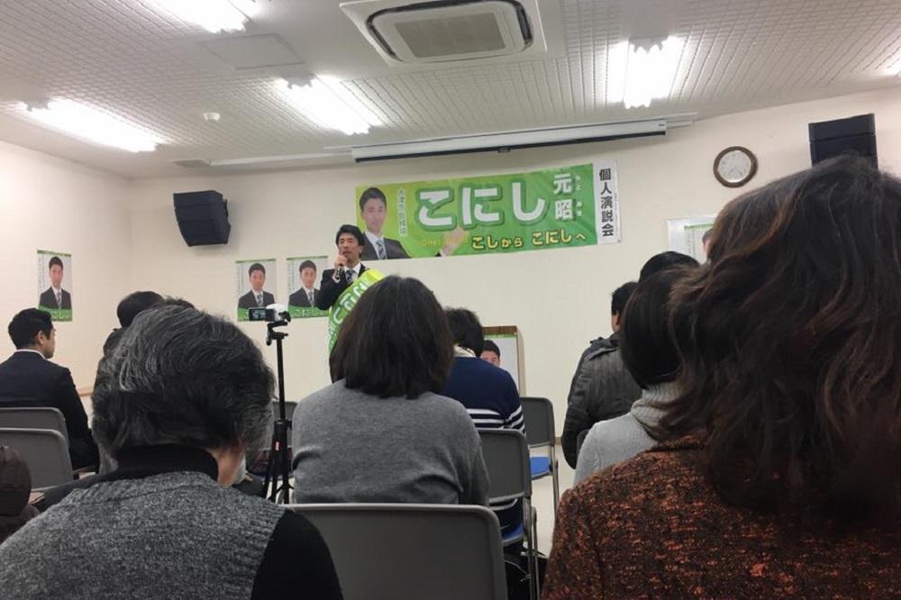 大津市長選挙,こにし元昭