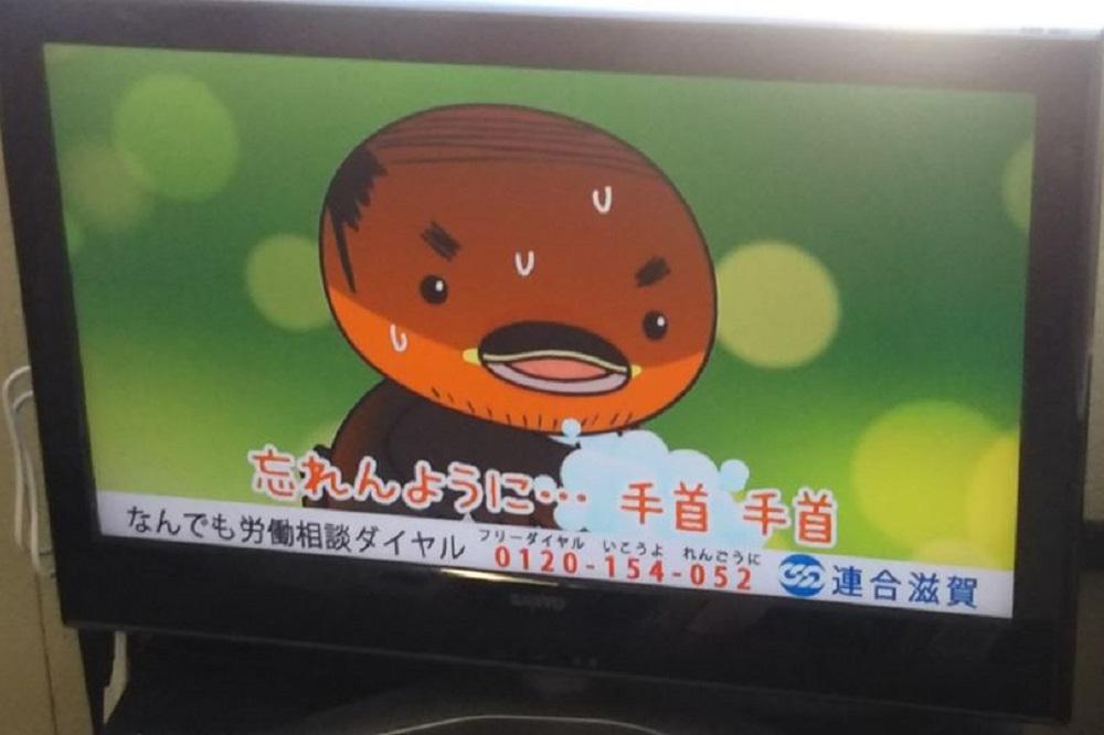 びわ湖放送への広告提供