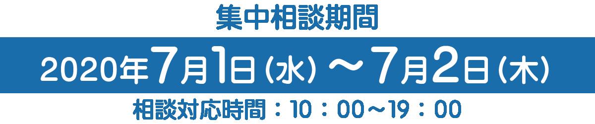 滋賀県労働相談,仕事の悩み