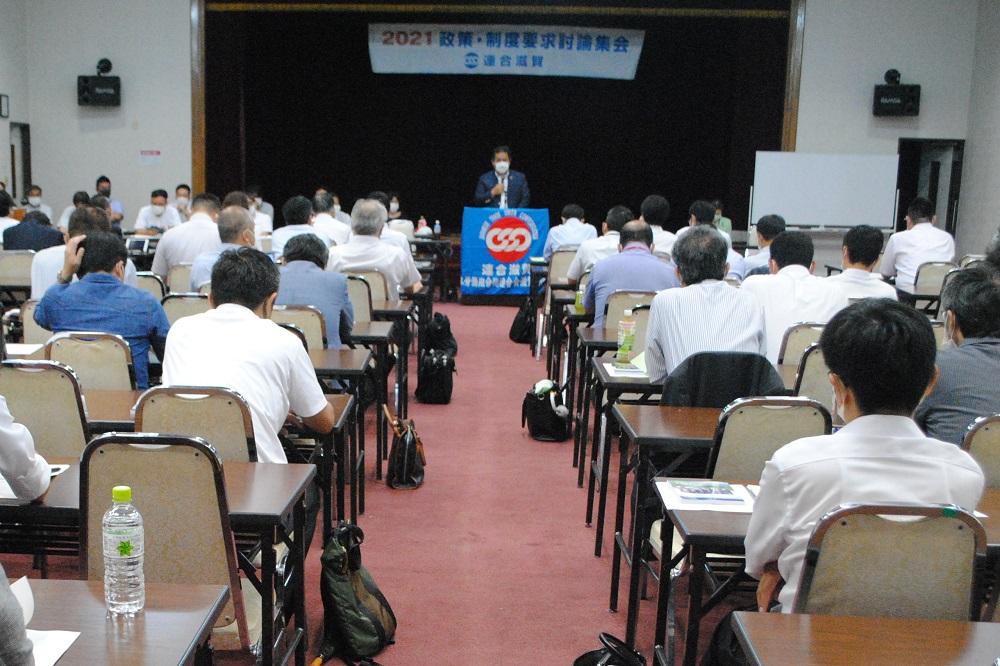 2021年度政策・制度要求と提言討論集会