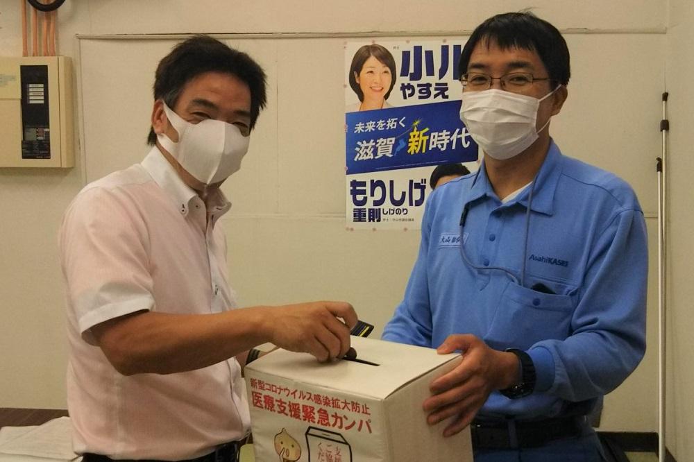連合滋賀,医療支援カンパ,新型コロナウイルス感染症,募金活動,援助,助け合い,病院,寄附,寄付,滋賀県