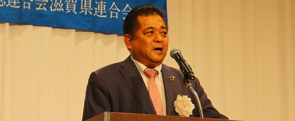 連合滋賀,柿迫博,会長,2021