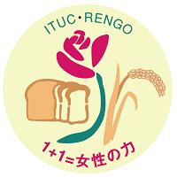ITUC国際女性デーロゴ