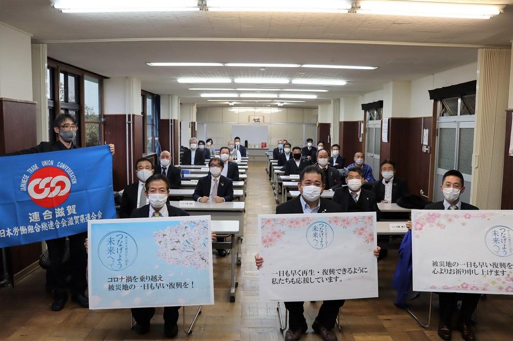 東日本大震災から10年つなげよう未来へフォトメッセージ