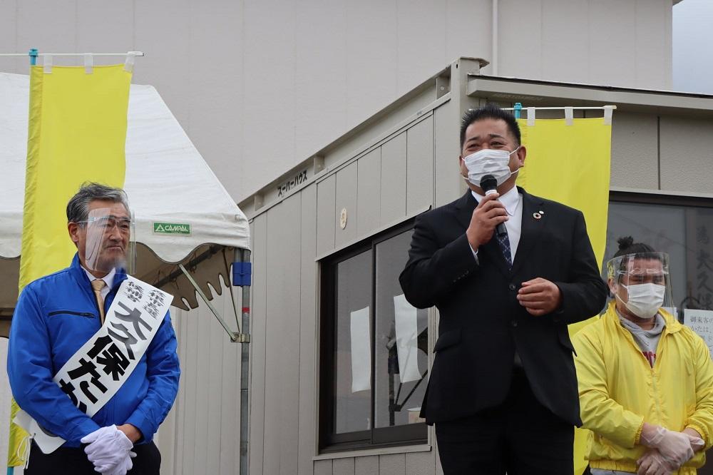 柿迫博,彦根市長選挙,連合滋賀