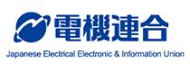 電機連合のロゴ,電機連合滋賀県協議会,電機連合滋賀地協