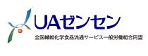UAゼンセンのロゴ,UAゼンセン滋賀県支部