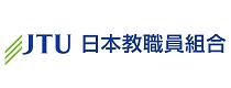 日教組のロゴ,滋賀県教職員組合