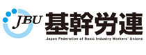 基幹労連のロゴ