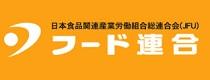 フード連合のロゴ