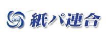 紙パ連合のロゴ